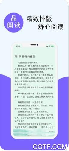云梦轻小说app最新版v1.0.1 无广告版