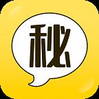秘友app聊天社交平台v1.0.0 手机版