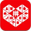 拼多多刷红包助力无限秒刷破解版v1.0.0 手机版