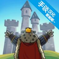 放置动物王国破解版v1.0.5 内购版