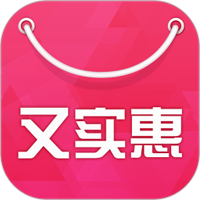 又实惠摆摊appv1.0.3 最新版