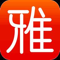 广雅听书破解版v3.1.0 安卓版