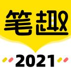 笔趣岛阁免费小说app最新版v1.0.0 手机版