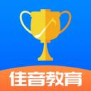 佳音教育培训学校app手机版v1.1.0 最新版