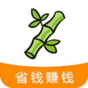竹子联盟app购物返利平台v7.8.0 手机版