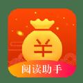 智阅云自动阅读app红包版v1.0 福利版