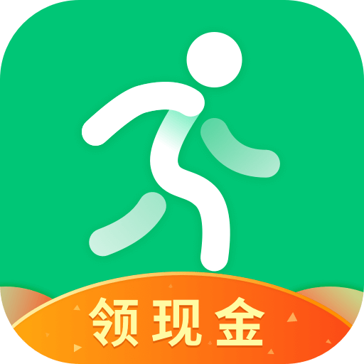 刷步赚钱领现金app红包版v1.0.1 最新版