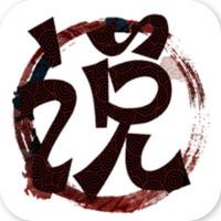 绿豆小说破解版v1.0.0 免费版