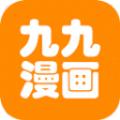 久久韩漫app会员破解版v1.0.0 安卓版