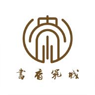 贵阳书香筑城app手机客户端v2.0.4 最新版