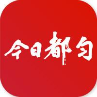 今日都匀新闻app安卓版v1.3.16 最新版