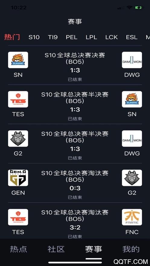 企鹅天宇电竞app手机版v1.0 官方版