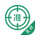 执业医师优题库app安卓版v4.7 手机版