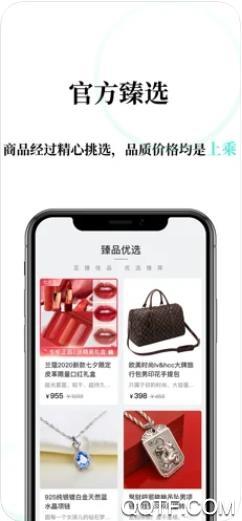 乐兔良品移动购物app手机版v1.0 福利版