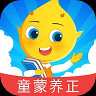滴滴学堂童蒙养正app最新版v1.0.1 手机版