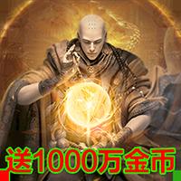 龙域世界热血海贼团官方版手游v1.0.1 安卓版