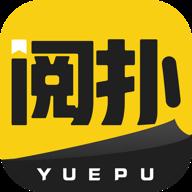 阅扑阅读app会员破解版v1.9.5  去广告版