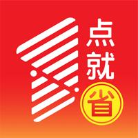1点就省购物省钱app安卓版v0.0.5 最新版