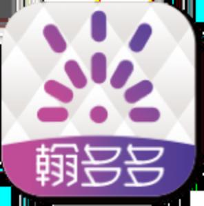 翰多多购物app安卓版v1.0.0 手机版