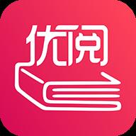 优阅小说破解版v1.0.1 完结版