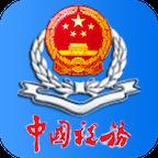 宁夏税务实名认证app官方版v1.0.2 安卓版