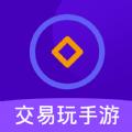 交易玩手游免费版v8.2.1 最新版