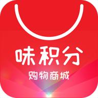 味积分购物商城app安卓版v1.1.5 手机版