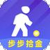 步步拾金走路赚钱最新版v1.0.0 安卓版