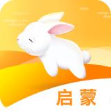 启蒙助手app手机版v1.0.4 安卓版