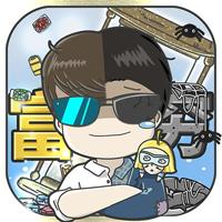 中国式富豪最新破解版v1.01.02 免广告版