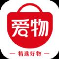 爱物之源领券app安卓版v1.0.0 手机版