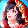 九州仙剑传红包版v1.0.3 最新版