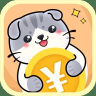生财猫猫app试玩赚钱版v1.0 红包版