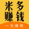 米多兼职平台app赚钱版v1.5.2 红包版