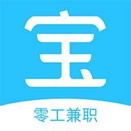 简钱宝零工兼职赚钱版v1.0 安卓版