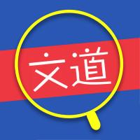 文道教育网络课堂v1.1.0 安卓版