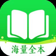 万书网app破解版v1.0.0 安卓版