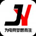 九音电竞app安卓版v1.0.32 手机版