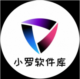 小罗软件库app最新版v1.0.0 安卓版
