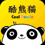酷熊猫app安卓版v1.1.0 手机版