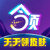 天天领皮肤app最新版v1.0.01 福利版