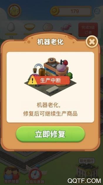 阳光小镇经营赚钱游戏最新版v1.0.1 安卓版