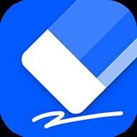 水印侠app安卓版v1.0.2 最新版