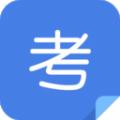 大牛自考本科app手机版v90201029.0.0.1 安卓版