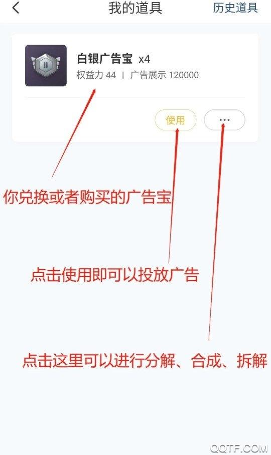 赞丽生活1848(原趣步)赚钱appv1.3.0 最新版