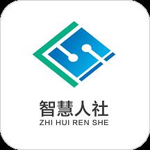 江苏智慧人社实人认证app最新版v4.5.6 手机版