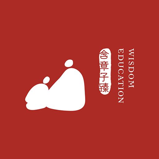 含章子臻app安卓版v2.0.0 免费版