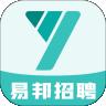 易邦招聘app安卓版v1.0.0 手机版