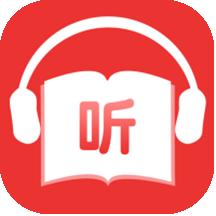 天天听小说大全app安卓版v29.0 手机版