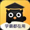 鹰博士错题本app安卓版v1.0 免费版